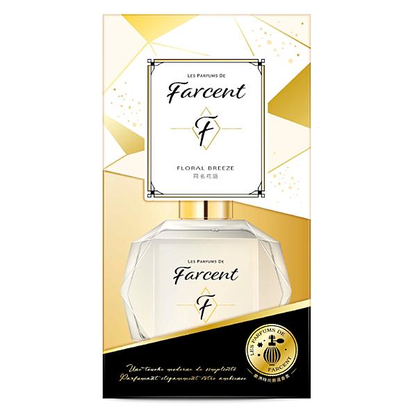 Farcent香水室內擴香-同名花語 120ml