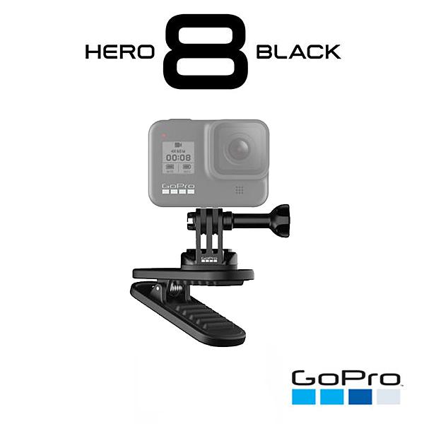 黑熊館 GoPro (8V)  HERO 8 7 6 磁性旋轉夾 磁吸 背包夾 ATCLP-001