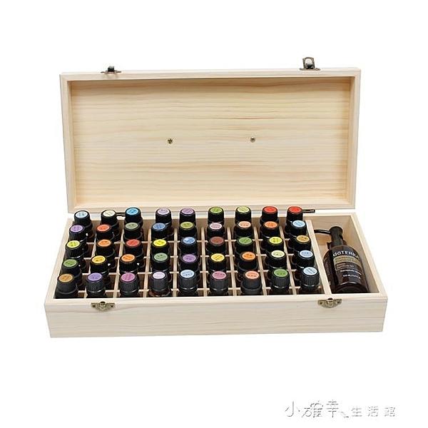 多特瑞doterra精油收納木盒46格手提木箱 45 1格實木精油盒子  【恭賀新春】