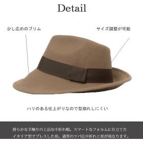 ハット - MiiDUE サイズ調整可能!つば広 中折れ ハット 帽子 レディース メンズ つば広ハット 中折れハット 秋冬 ウール