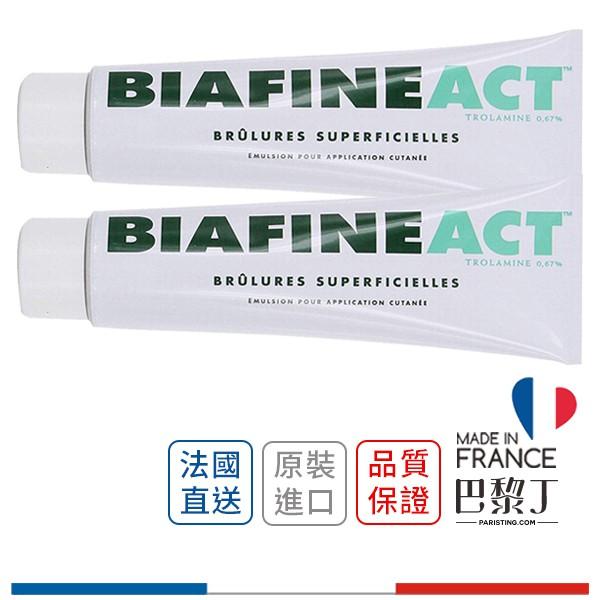 BIAFINE ACT 神奇乳霜 139.5g 【巴黎丁x蝦皮團購】