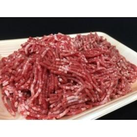 米沢牛挽肉600g<肉の大場>