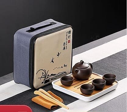便攜式旅行茶具套裝家用簡約泡茶功夫茶杯茶壺快客杯小套logo定制 艾瑞斯居家生活