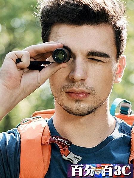 望遠鏡 迷你手機單筒望遠鏡小型高清高倍夜視式便攜人體演唱會袖珍望眼鏡 百分百