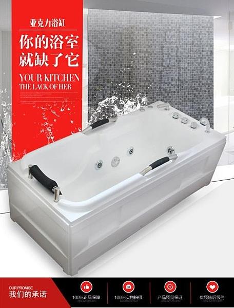 浴缸亞克力沖浪按摩浴池獨立式恒溫小浴缸家用嵌入式小戶型浴缸