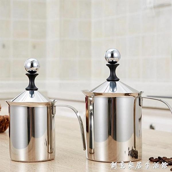 奶泡器加厚304不銹鋼雙層手動奶泡機 打奶器家用打泡器牛奶奶沫機 聖誕節免運