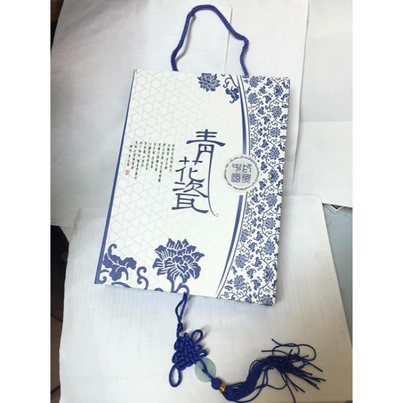 青花瓷餐具組
