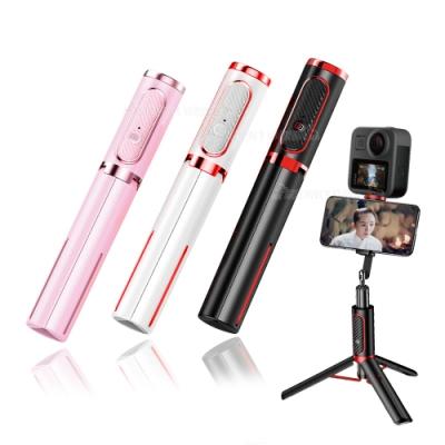 魅影三合一藍牙遙控手機自拍棒 雲台直播加強版三腳架