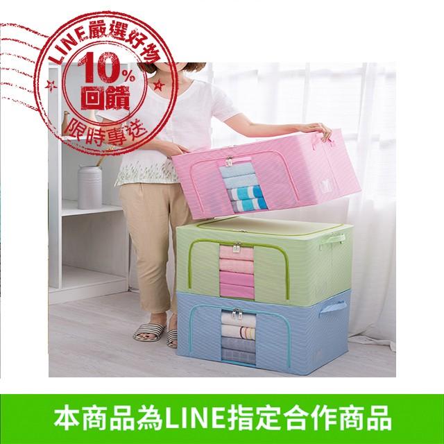 日式高質感條紋款防水牛津布收納箱44L