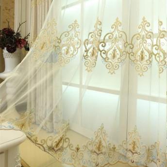 ヨーロッパ人 ぜいたく レースカーテン 花の刺繍 チュールカーテンドレープ ボイル  居間用 スライドガラスドア 光の流れ ピンチプリーツトップ ウィンドウトリートメント 2枚組 幅150丈230CM