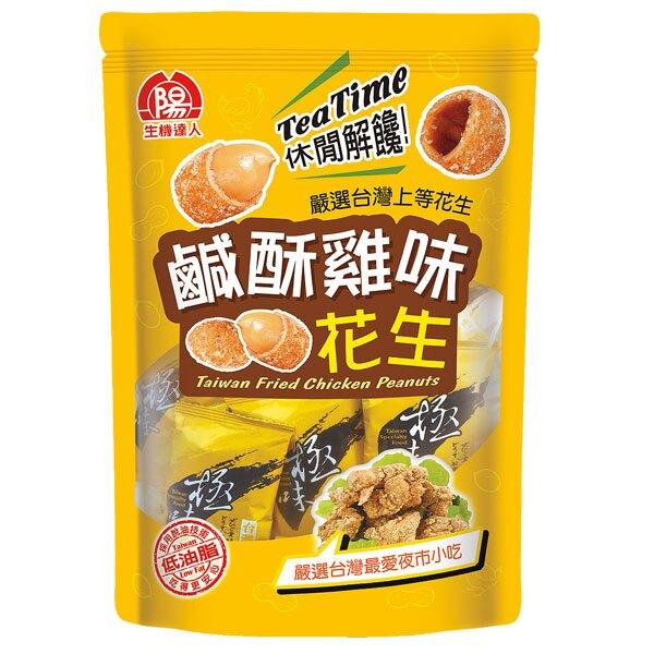 生機達人 鹽酥雞風味花生 180g【康鄰超市】
