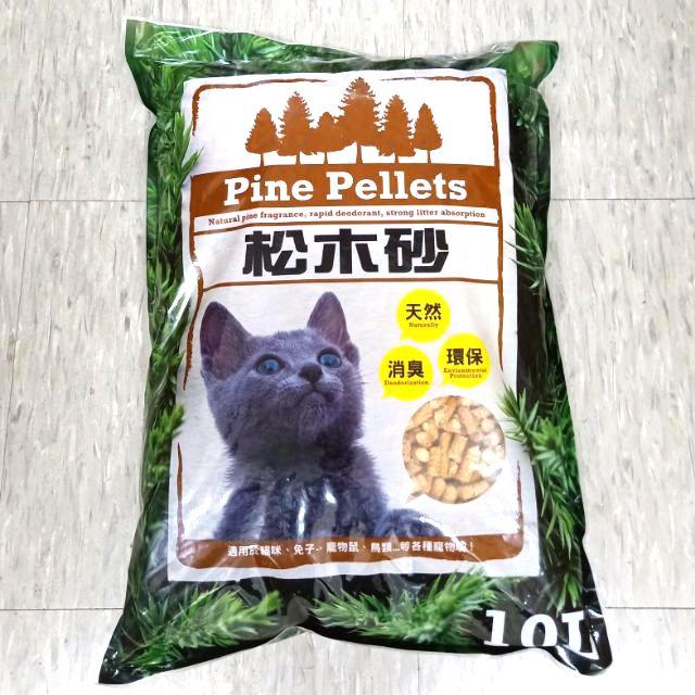 元氣王 貓砂 松木砂 10L