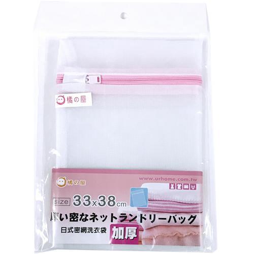 橘之屋日式加厚洗衣袋(33*38cm)-買一送一【愛買】