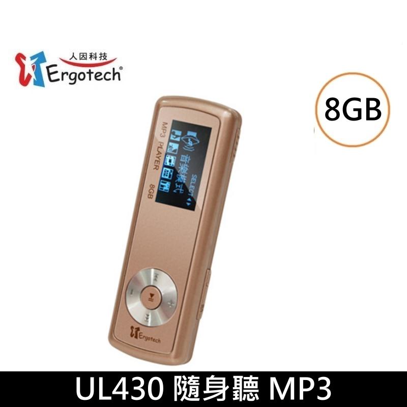 贈收納袋 人因 8G 蜜糖吐司 UL430 隨身聽 MP3 咖啡色