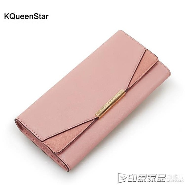 KQueenStar女士錢包2019新款 女長款韓版多功能簡約學生錢包皮夾  印象家品