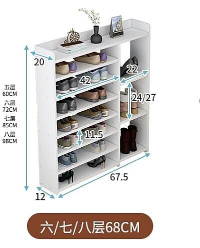 鞋架多層防塵簡易門口窄鞋櫃家用經濟型省空間宿舍收納小鞋架子ATF 艾瑞斯居家生活