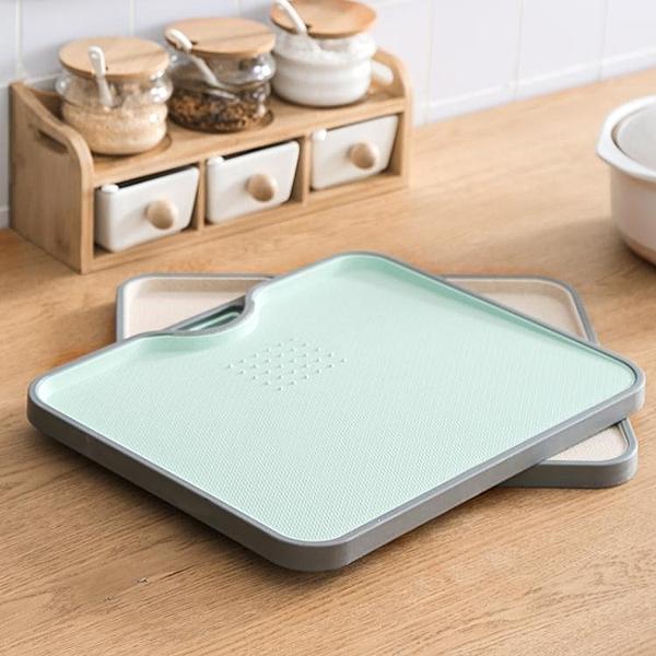 家用菜板廚房案板切菜板和面板蒸板切水果墊砧板按板黏板塑料小號  ATF  全館鉅惠