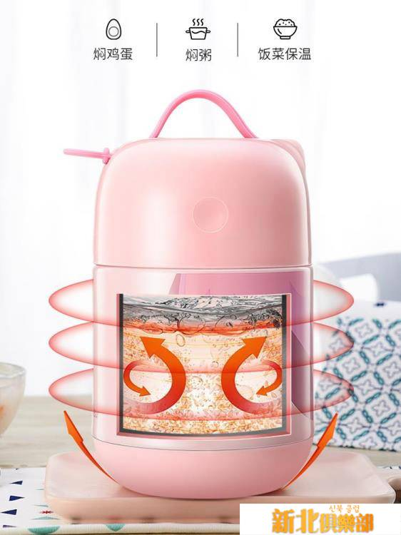 316不銹鋼燜燒杯女悶燒壺燜粥超長保溫飯盒飯桶保溫桶便攜