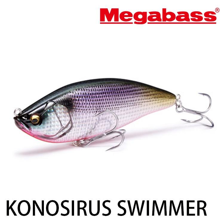 MEGABASS KONOSIRUS SWIMMER F [漁拓釣具] [硬餌路亞]