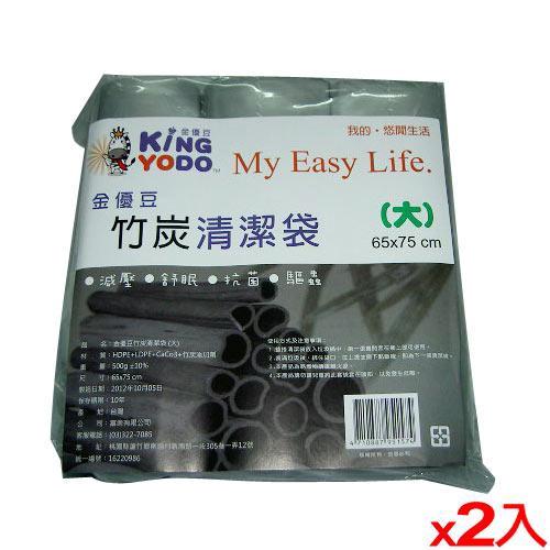 金優豆竹炭清潔垃圾袋(大)-2件超值組【愛買】