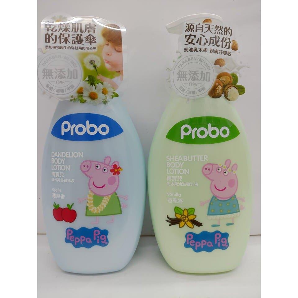 【憨吉小舖】【佩佩豬】Probo博寶兒 蒲公英舒敏乳液/乳木果滋養乳液 480ml/罐