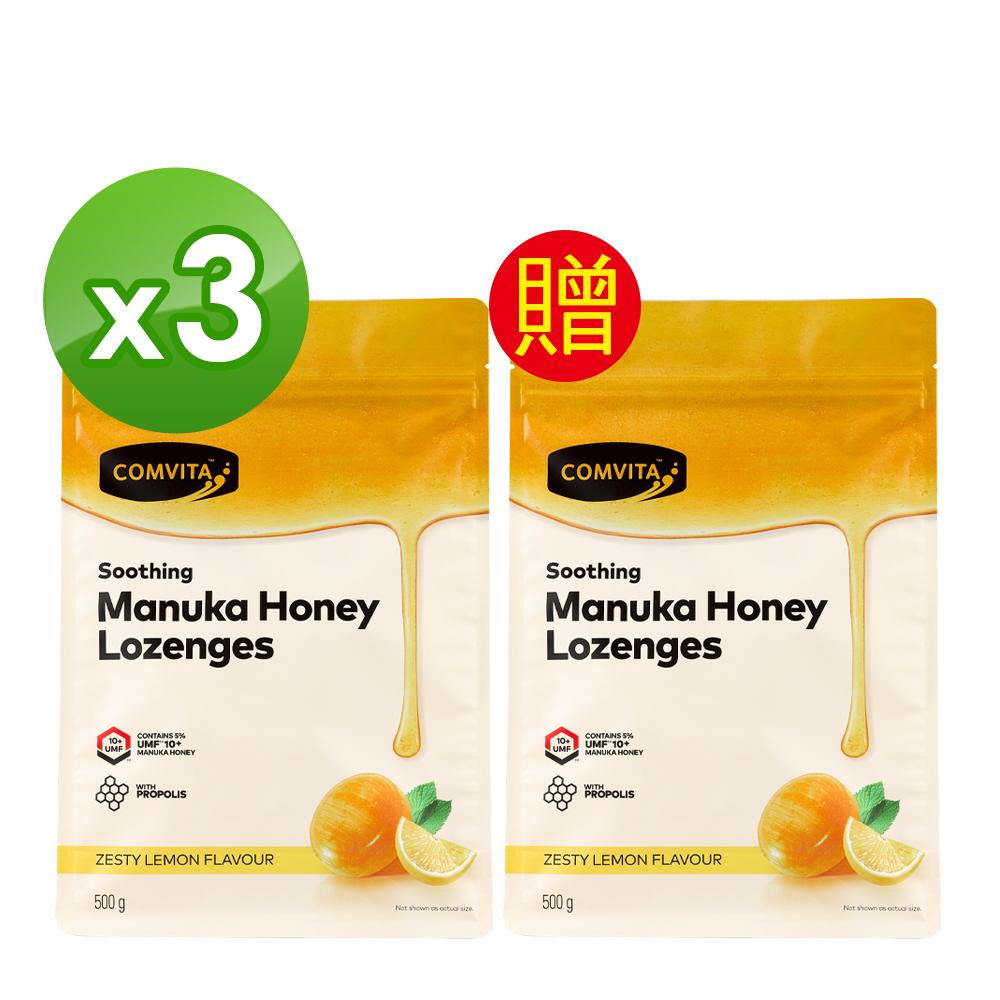 【Comvita 康維他】 蜂膠麥蘆卡蜂蜜潤喉糖(檸檬味)500g-買3送1