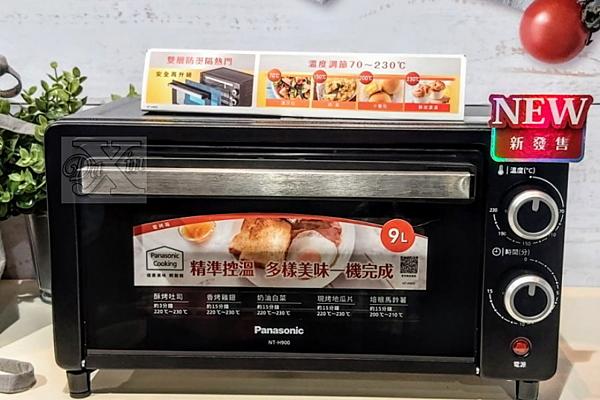 ◤80度-230度設定 ◢ ⊙Panasonic 國際牌 9L電烤箱 NT-H900⊙