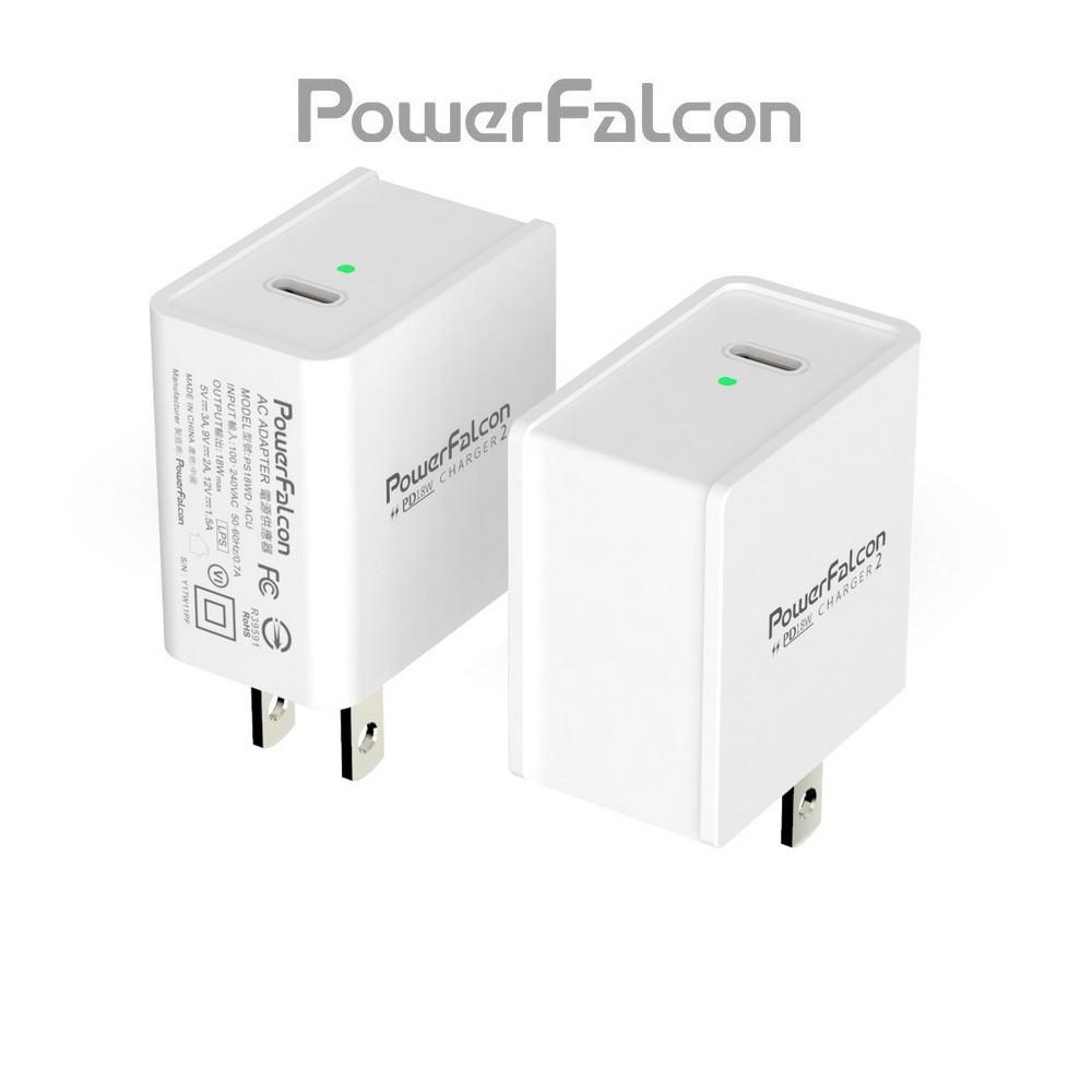 PowerFalcon 18W PD 快充充電器【蝦皮團購】