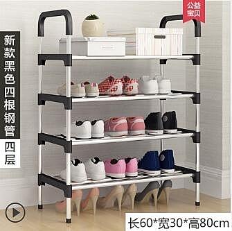 鞋架簡易家用門口宿舍鞋櫃收納經濟型防塵多層小鞋架子神器大容量ATF 艾瑞斯居家生活