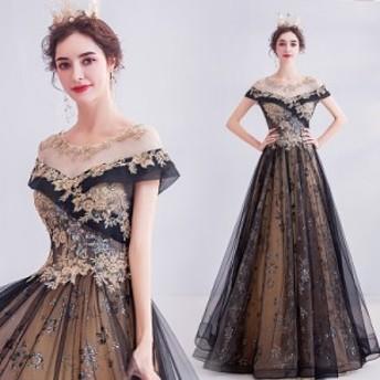 高品質 ウェディングドレス 結婚式 二次会ドレス カラードレス 司会者 舞台演 パーティードレス ステージドレス 演出服 ロングドレス