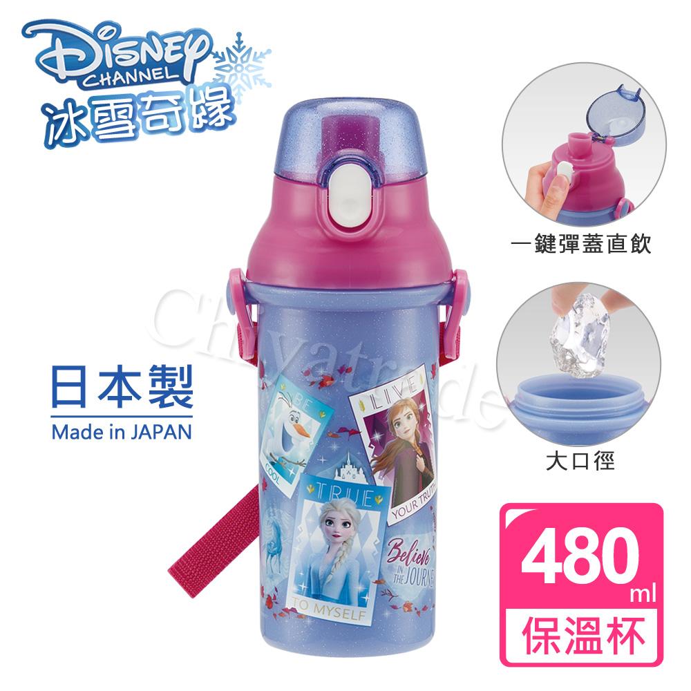 【迪士尼Disney】日本製 冰雪奇緣 彈蓋直飲水壺 隨身瓶 480ML (附背帶)