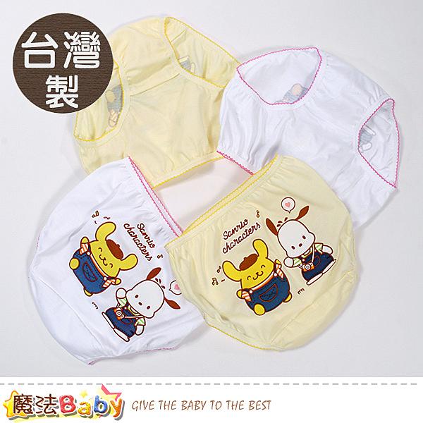 女童內褲(四件一組) 台灣製布丁狗授權正版純棉三角內褲 魔法Baby