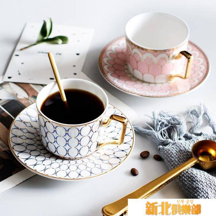 咖啡杯 英式女士陶瓷咖啡杯歐式套裝家用簡約下午茶花茶茶杯帶勺 LC4224