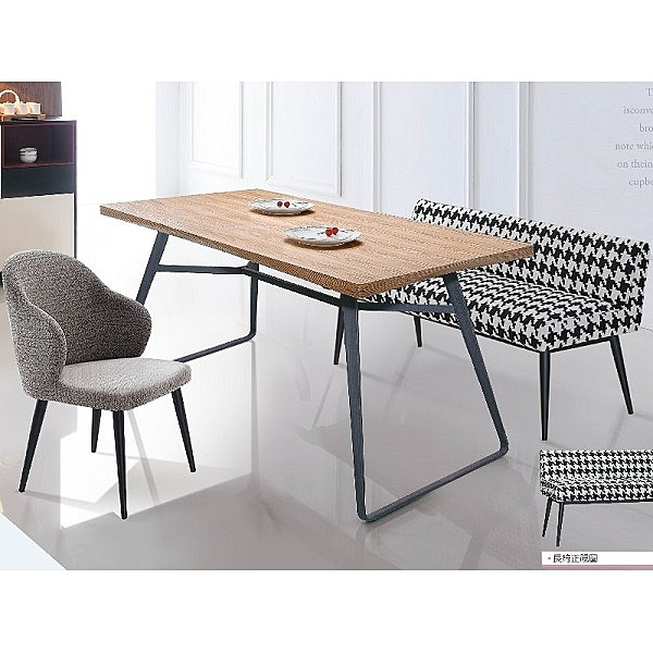 餐桌 AM-489-4 斯貝水曲柳木皮餐桌 (不含椅子)【大眾家居舘】