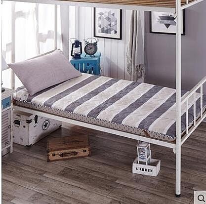 宿舍床墊學生折疊加厚單人床上下鋪寢室墊子床褥1.2米墊被