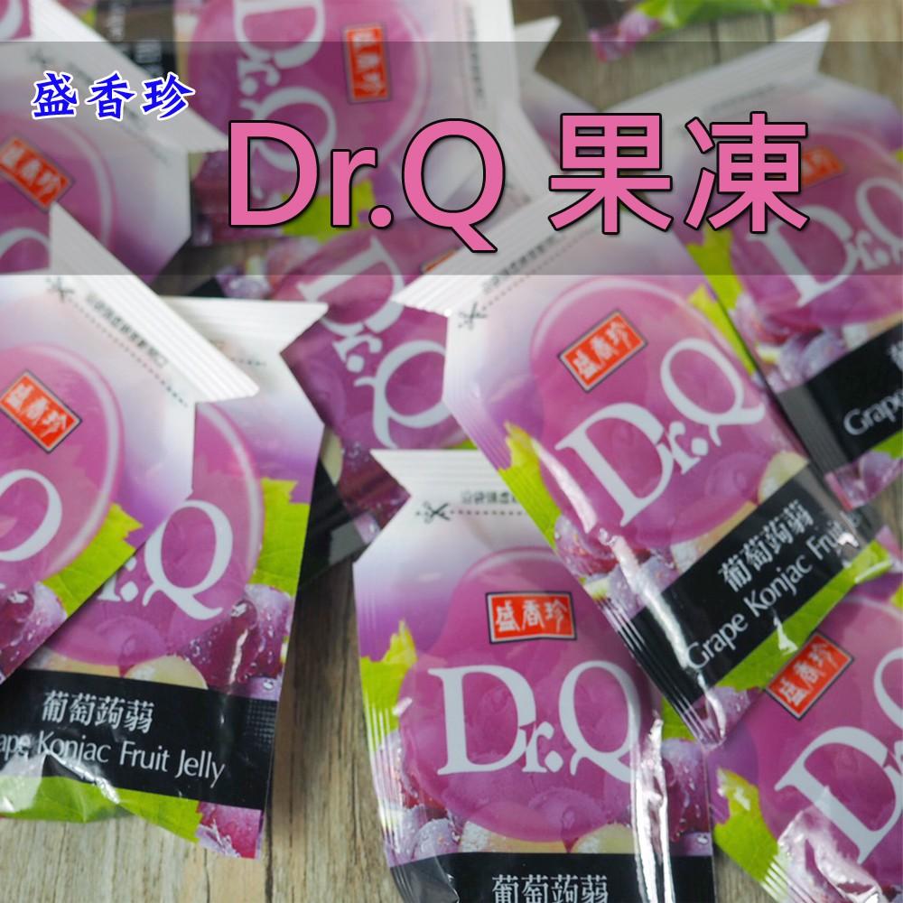 盛香珍Dr.Q蒟蒻擠壓式果凍包 芒果/荔枝/葡萄/綜合口味 450g【甜園】