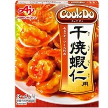 CookDo 干焼蝦仁用 3~4人前 味の素