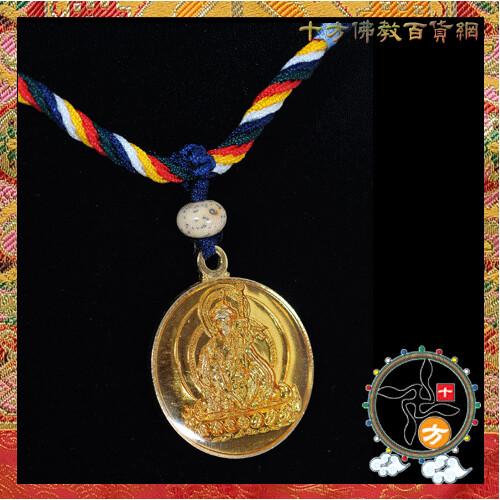 蓮花生大士&五色線項鍊十方佛教文物