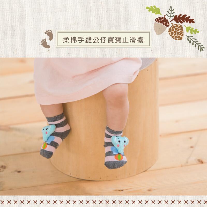 貝柔台灣製手縫公仔寶寶止滑短襪(多款可選)