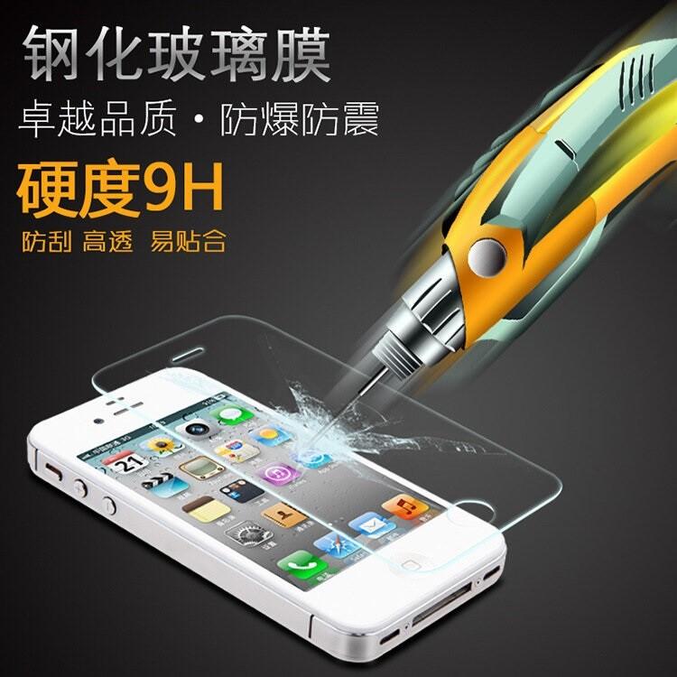 愛瘋潮asus zenfone 3 max zc520tg 超強防爆鋼化玻璃保護貼 9h (非滿