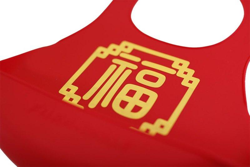 (台灣設計,製造生產)Farandole 安全無毒抗菌矽膠圍兜 - 福氣啦