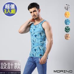 MORINOxLUCAS 設計師聯名-幾何迷彩時尚運動背心(超值3件組)