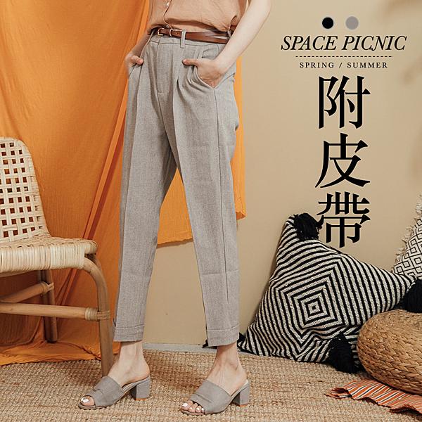 長褲 Space Picnic|復古反折直筒西裝長褲-附皮帶(預購)【C19051055】