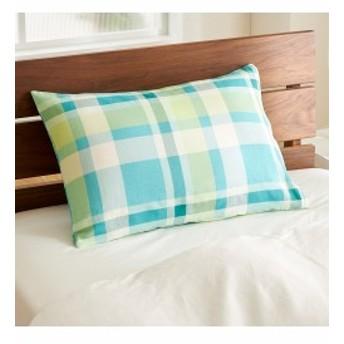 綿混 チェック柄 枕 カバー ファスナー式 グリーン系/サックス系/ピンク系/ブラウン系 ピロー43×63cm ニッセン