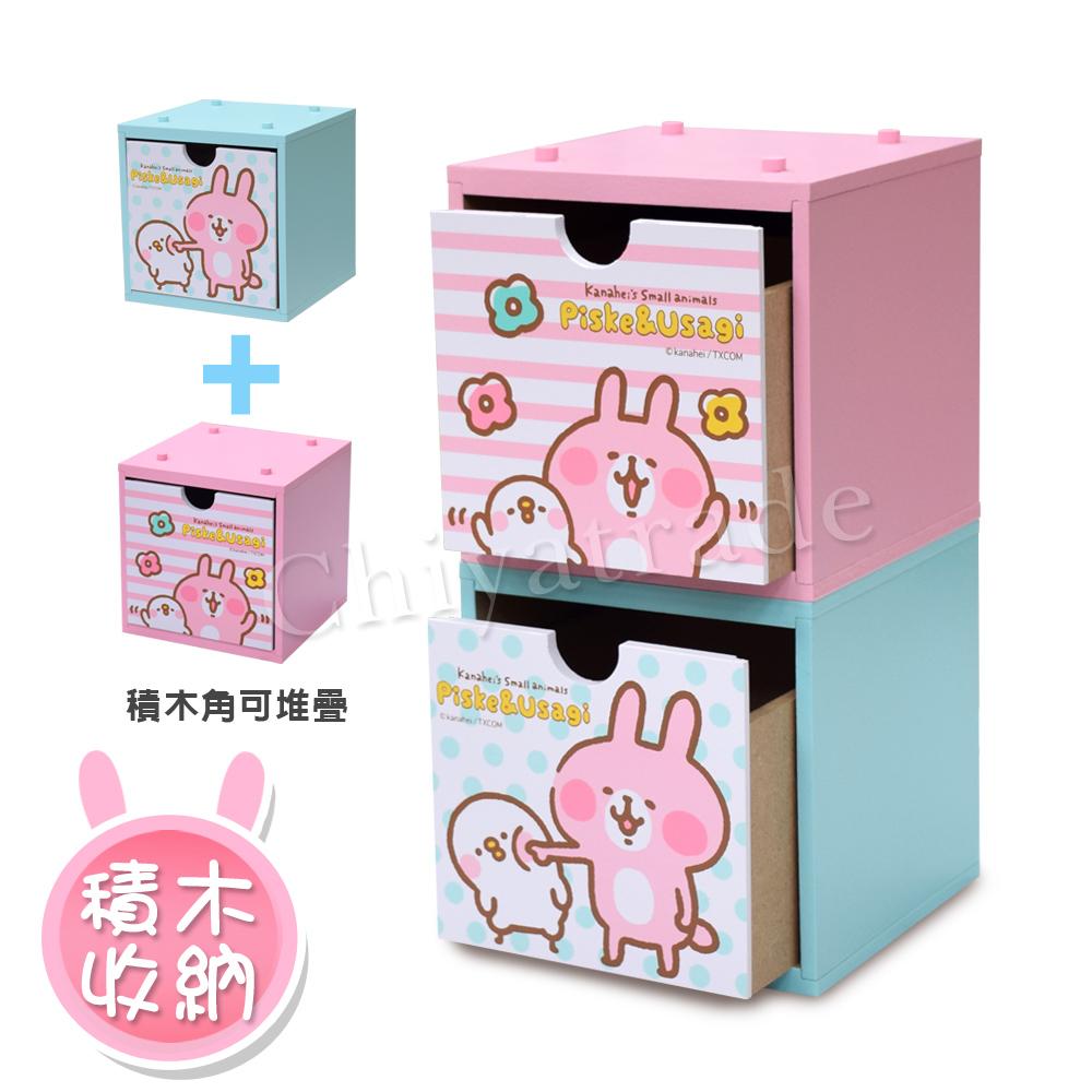【Kanahei】卡娜赫拉 積木堆疊抽屜盒 桌上收納 文具收納 飾品收納(正版授權台灣製)-粉綠兩入組