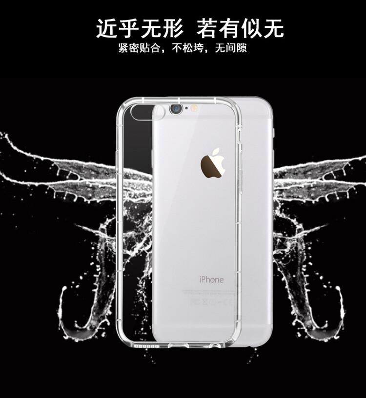 氣墊空壓殼apple iphone 6/6s 4.7吋 防摔氣囊輕薄保護殼/防護殼手機背蓋