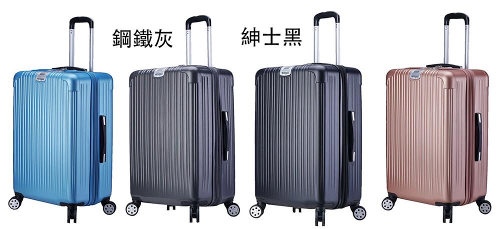 24吋行李箱pc防刮隱藏掛鈎進口abs密碼鎖拉鍊硬殼箱360度靜音雙飛機輪旋轉耐摔撞