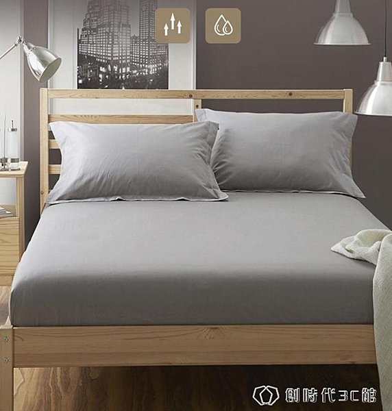床笠單件全棉床墊套防滑固定純棉床單床罩席夢思保護套加高客製 【全館免運】