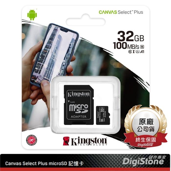 Kingston金士頓32G手機用記憶卡microSDHC原廠公司貨終生保固