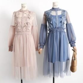 シースルーが可愛いレースワンピース 春物 韓国ファッション 結婚式お見合い